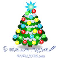 Free Christmas tree for your desktop and internet site.  Merry Christmas !
